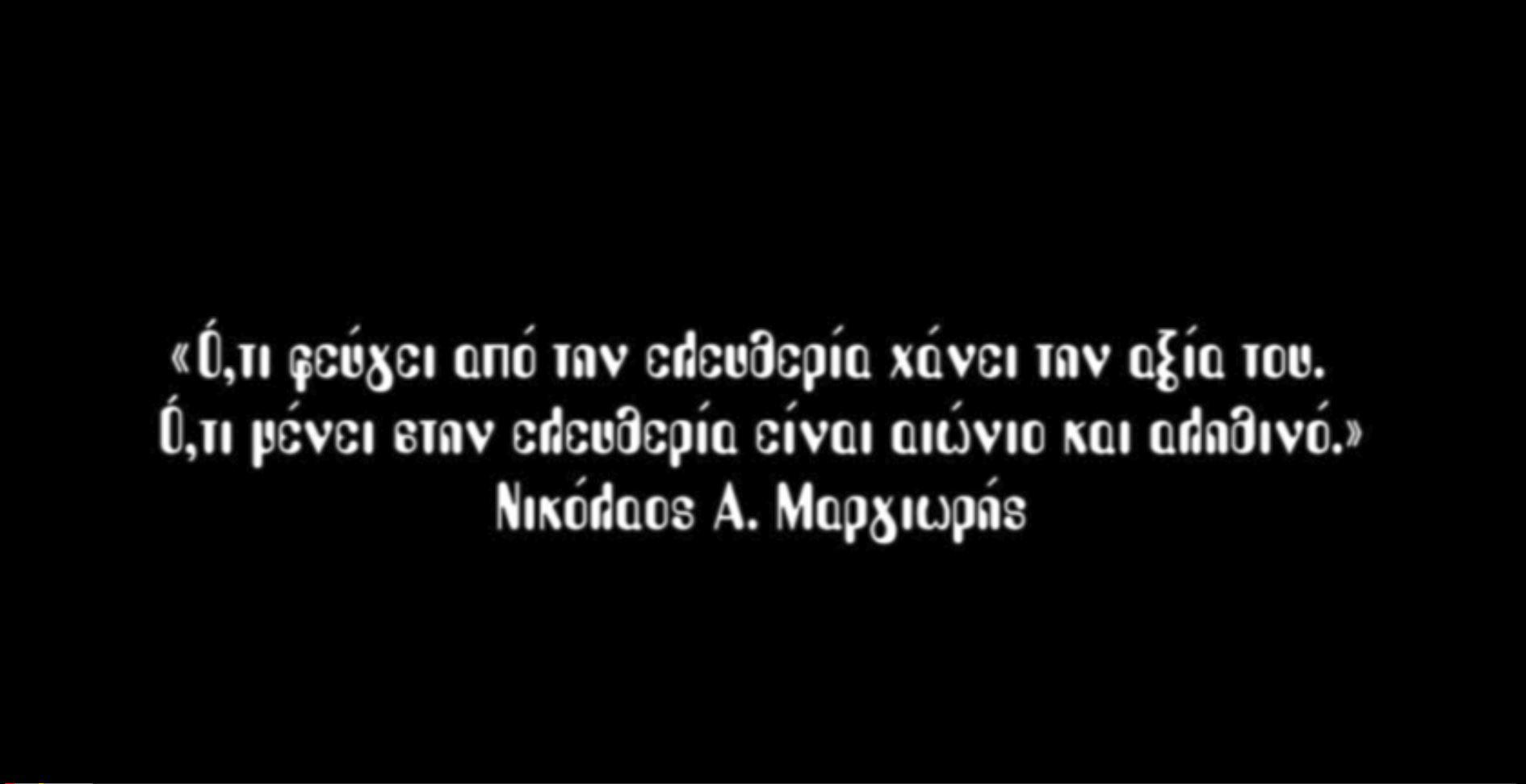 ΚΟΥΝΤΑΛΙΝΙ ΓΙΟΓΚΑ