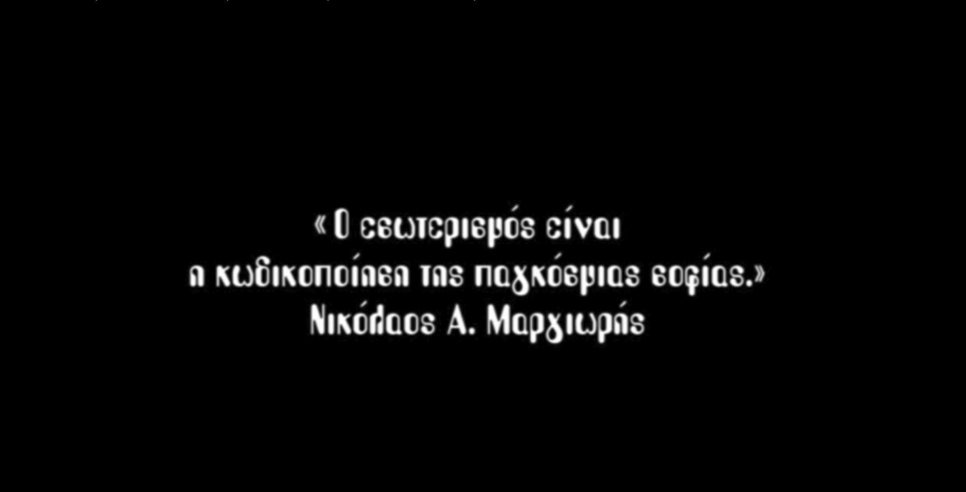 ΚΡΙΓΙΑ ΓΙΟΓΚΑ